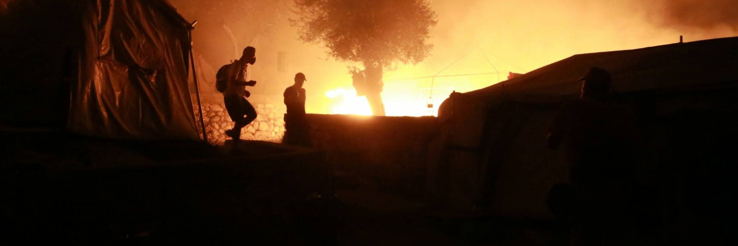 UNICEF statement on fire at Moria Camp in Greece